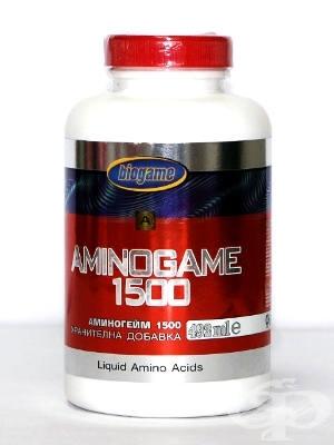 Аминокиселини 3 на супер цени