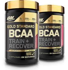 BCAA 2 на супер цени