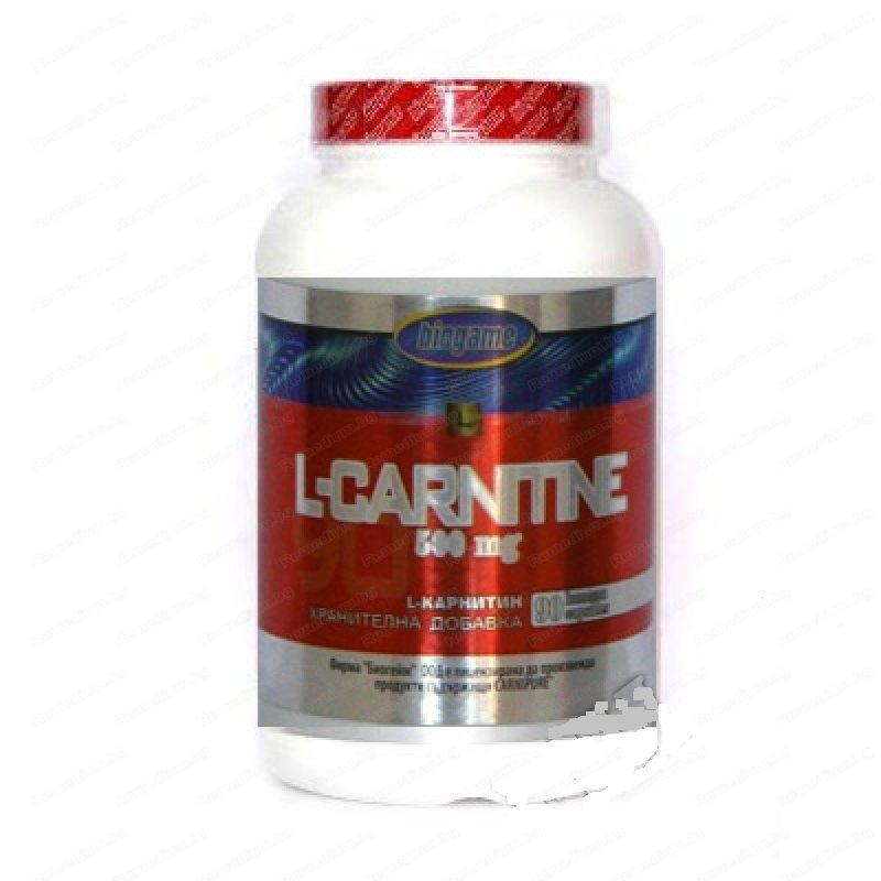 Л-карнитин 2 на супер цени