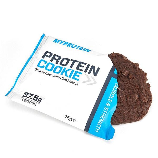 Myprotein 3 на супер цени