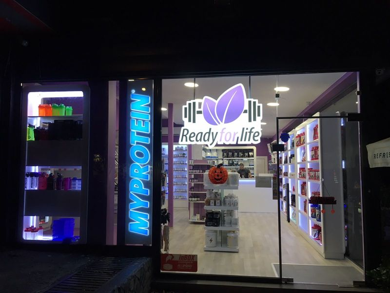 Магазин Ready for Life