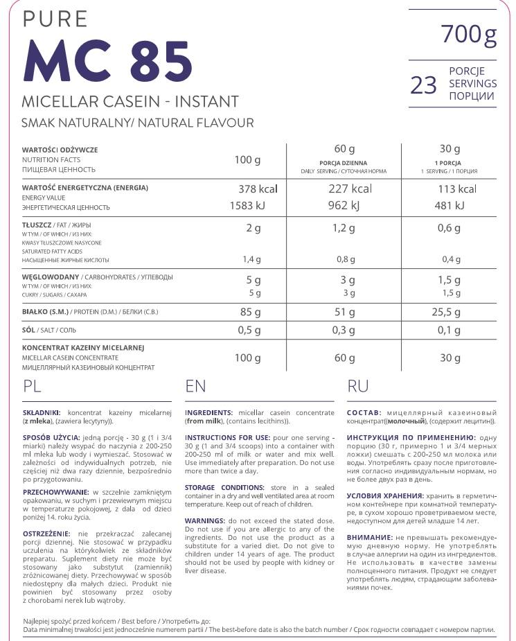 Съдържание на KFD Pure Micellar Casein 85