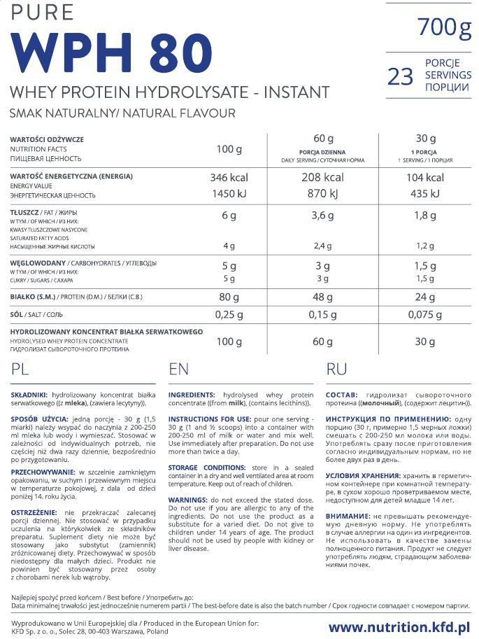 Съдържание на KFD Pure Whey Protein Hydrolysate
