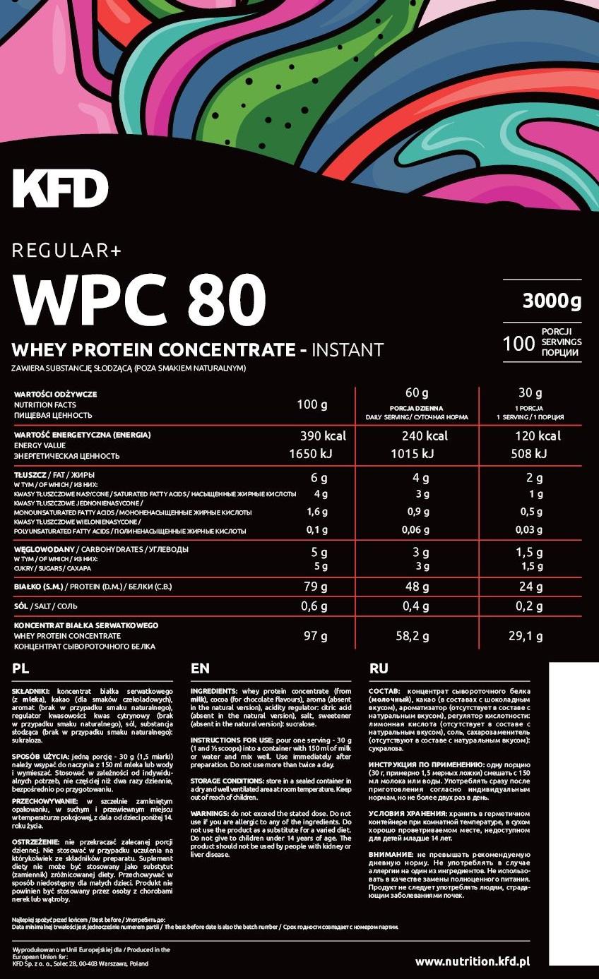 Съдържание на KFD Regular+ WPC 80